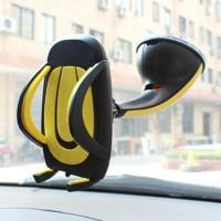 Автомобильный держатель для телефона S064 Yellow