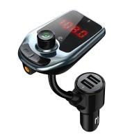 Автомобильный FM модулятор трансмиттер D5 Black Gray