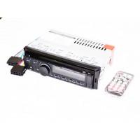 Автомагнитола 1DIN MP3-8506 RGB (Black)