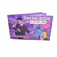 Игра настольная Bombat Game Dream Book для неё (2 игрока, 18+ лет) (Украинский)