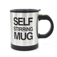 Чашка мешалка Self Stiring Mug (Black)