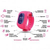 Умные часы Smart Watch Baby Q50 LBS + GPS (Pink)