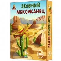 Игра настольная Bombat Game Зеленый мексиканец (3-9 игрока, 18+ лет)